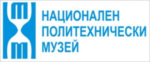 Национален Политехнически Музей лого